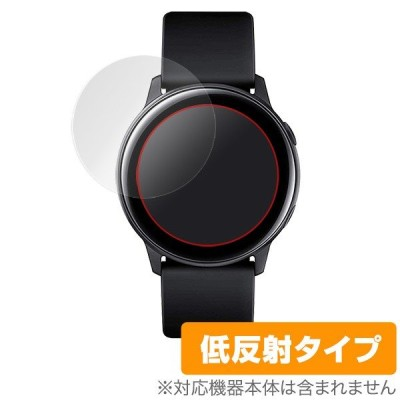 Galaxy Watch Active SM-R500 用 保護フィルム OverLay Plus for GalaxyWatch Active SMR500  液晶 保護 アンチグレア 低反射 非光沢 防指紋 ギャラクシーウォッ