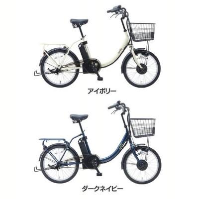 20型電動アシスト自転車低床無変速 BM-TZ500IV カイホウジャパン (代引不可)(TD)(B)