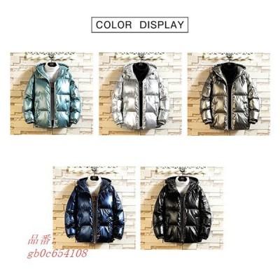 中綿ジャケット メンズ ブルゾン 中綿コート トップス アウター 防寒着 無地 風 メンズジャケットファスナー 防寒 フード付き 厚手 雨 シンプル