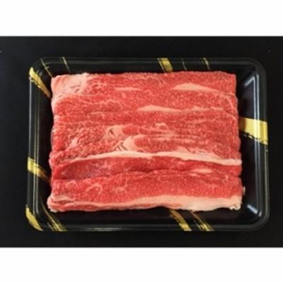 ビーフマイスター 神戸牛&松阪牛バラ切落し 各300g計600g