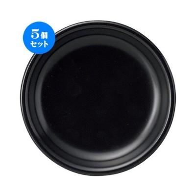 5個セット ギャラクシー ロッテンロー 15cmパン皿 [ D 15.5 x H 2.5cm ] 【 中皿 】 | 飲食店 レストラン ホテル 器 業務用