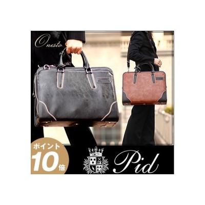 ピーアイディー P.i.d ピーアイディー ビジネスバッグ ブリーフケース Onesto オネスト ビジネス バッグ m s l PIC103 WS