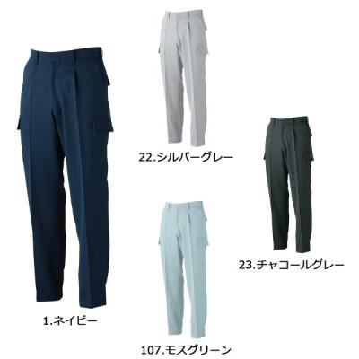SOWA1118 桑和 ワンタックカーゴパンツ 73〜130cm