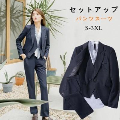 スーツ レディース パンツスーツ セットアップ フォーマルスーツ ビジネススーツ 大きいサイズ ママスーツ 卒業式スーツ 入学式 入園式