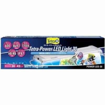 テトラ パワーLEDライト30(1コ入)[アクアリウム用蛍光ランプ]