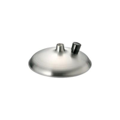 アルミ親子鍋蓋 煙突式