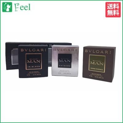 送料無料 ブルガリ マン トラベル コレクション 15ml×3 BVLGARI メンズ 香水 フレグランス