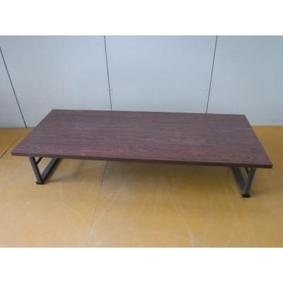 座卓 その他 木目調 幅:1500 奥行:600 高さ:330 カラー:木目調