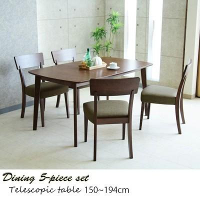 ダイニングテーブル 5点セット リフト 幅150〜194cm 4人掛け ダイニングセットダイニングテーブル 伸長式テーブル
