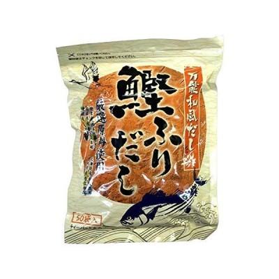 【国産】鰹ふりだし 50包 8.8g×50パック 巣鴨のお茶屋さん 山年園
