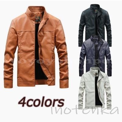 革ジャンメンズレザージャケットライダースジャケット革コート皮ジャンスタンドカラーアウターバイクウェアPUかっこいい