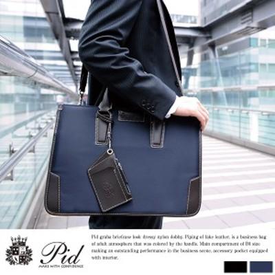 Pid メンズ ビジネスバッグ 通勤 ブリーフケース graba 25642 Pid ブリーフケース メンズ ビジネスバッグ 2