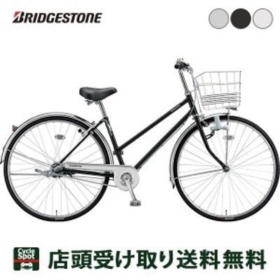 ブリヂストン 自転車 シティ車 ママチャリ 2020年モデル ロングティーンS26 BRIDGESTONE