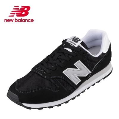 ニューバランス new balance ML373KB2D メンズ | スニーカー | レトロ クラシック | 373 シリーズ | ブラック
