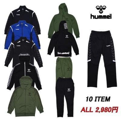 ヒュンメル hummel メンズ スポーツウェア トレーニングトップス ボトムス 運動 HUMMEL ジャケット プルオーバー パンツ
