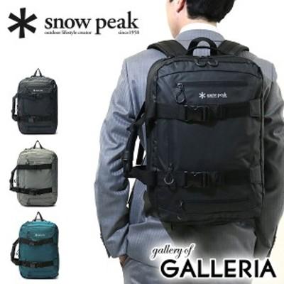 【商品レビューで+5%】スノーピーク 3WAYブリーフケース snow peak ビジネスリュック 通勤 ショルダー B4 メンズ UG-729