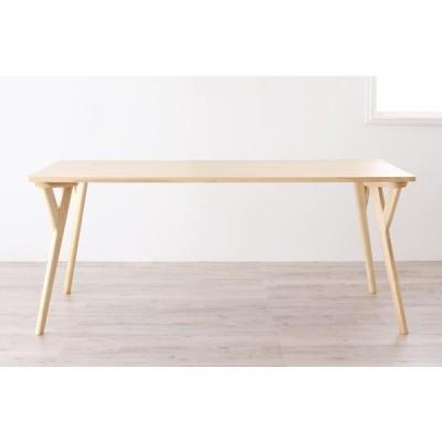 北欧デザインワイドダイニング【OLELO】オレロ テーブル(W170)