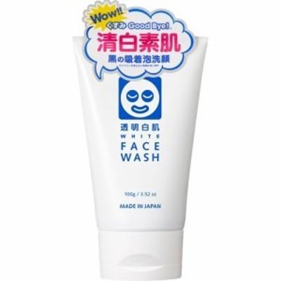 透明白肌 ホワイトフェイスウォッシュ(100g)[洗顔フォーム]