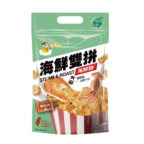 任2件5折*老姜釣海鮮雙拼-海鮮餅 (鹽酥蝦+原味魷)
