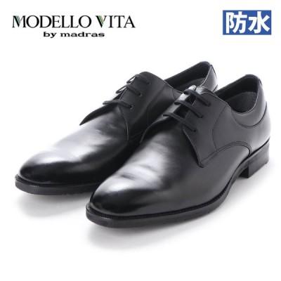 MODELLO VITA モデロヴィータ プレーントゥ ビジネス シューズ VT6905 防水 madras マドラス (nesh) (新品)