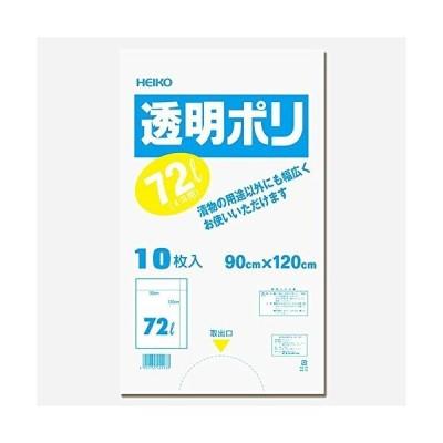 シモジマ ヘイコー 漬物袋 透明ポリ 72L 4斗用 10枚入 006677810