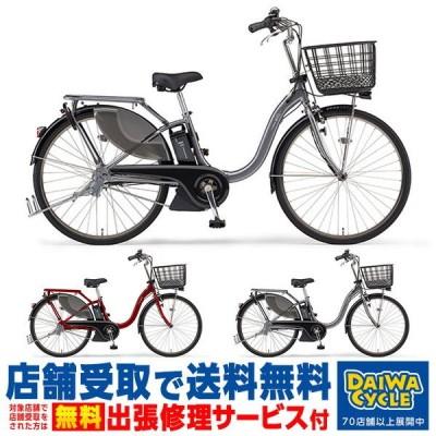 ((店舗受取限定))PAS With SP 24インチ PA24WSP 2021年/ ヤマハ 電動自転車