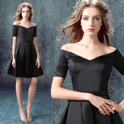 パーティードレス 結婚式 ドレス 膝丈 ショート Aライン フォーマル ワンピース 結婚式ドレス 大きいサイズ ブラック オフショルダー 小さいサイズda024s1s1q2