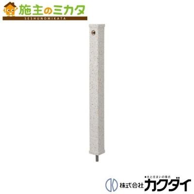 カクダイ 【624-068】 KAKUDAI 水栓柱(石目調・白)//70角