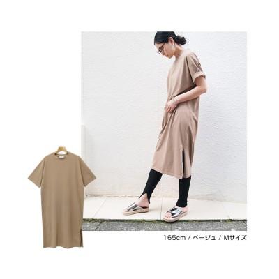 スリット入り半袖Tシャツワンピース (ワンピース)Dress