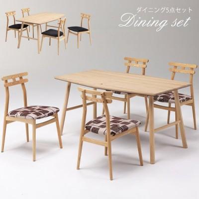 ダイニングテーブルセット 4人用 北欧 おしゃれ ダイニング 椅子 テーブル 食卓 5点セット
