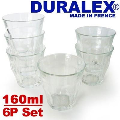 DURALEX(デュラレックス)ピカルディ160ml(6個セット)(強化ガラス グラス フランス製 6脚セット コップ タンブラー)