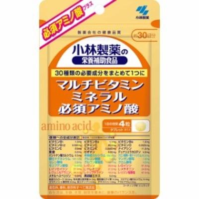 ◆小林製薬 マルチビタミンミネラル必須アミノ酸 30日分