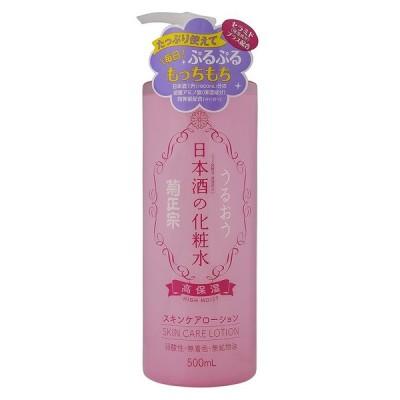 ギフト プレゼント 敬老の日 化粧品 1回のご注文で20個まで 菊正宗 日本酒の化粧水 高保湿 500ml