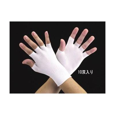 ESCO [フリー/140mm]手袋(指出シ・薄手ナイロン/10双) EA354AD-1