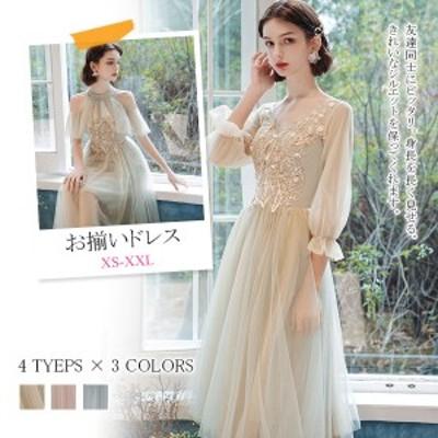 お揃いドレス 介添え ワンピース 12タイプ ショート 膝丈 刺繍 パーティー ウェディングドレス ブライズメイド服 花嫁の結婚式