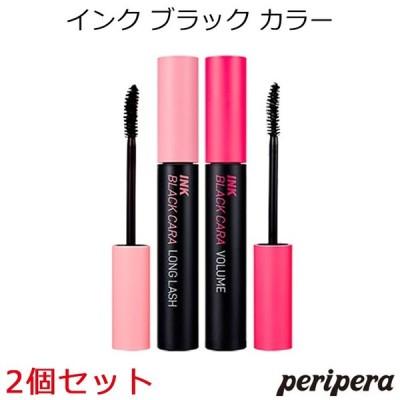 韓国コスメ ペリペラ インク ブラック カラー 2個セット Peripera ロング マスカラ ボリューム カラ すっきり クリアセット 正規品