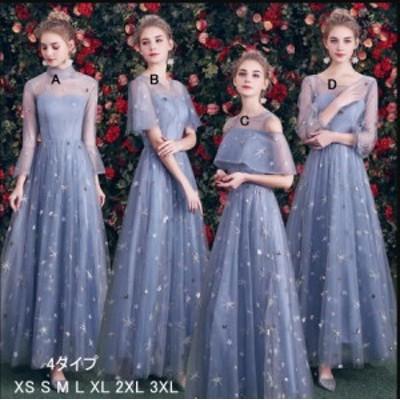 ロングドレス パーディードレス aラインワンピース ウエディングドレス お呼ばれドレス 二次会 成人式 演奏会 上品 大人 大きいサイズ フ