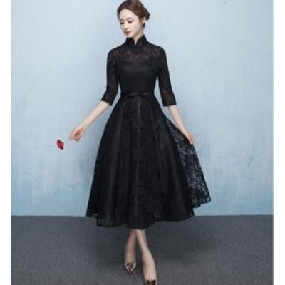 【送料無料】 パーティードレス チャイナドレス 結婚式 ロング丈ドレス 二次会 お呼ばれ 大きいサイズ ロングドレス レース