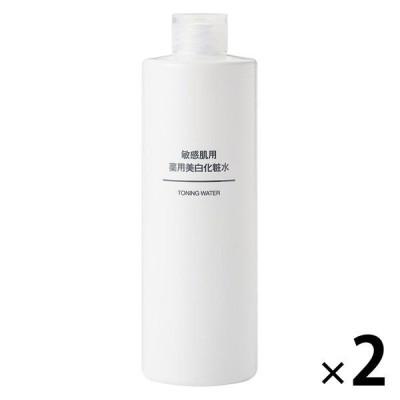 無印良品 敏感肌用薬用美白化粧水(大容量) 400mL 2個 良品計画