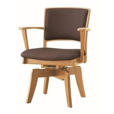 ダイニングチェア 回転 北欧 おしゃれ 木製 肘付き 椅子 リビングチェア ダイニング椅子 ダイニングチェア CCM3 081A LBN/FPBR (配送員設置)