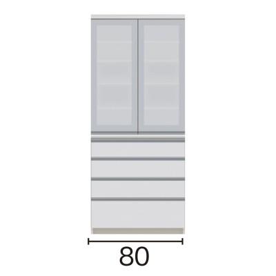 サイズが豊富な高機能シリーズ 食器棚引き出し 幅80奥行45高さ187cm/パモウナ JZ-S800K ホワイト