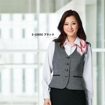 事務服 ブラック ベスト ツイード 調温 オールシーズン S-03650