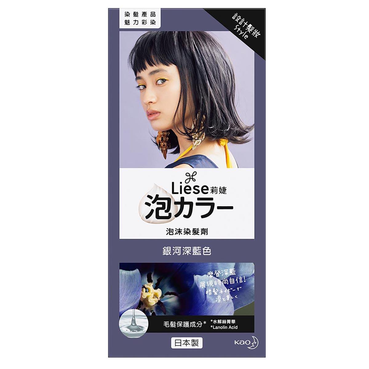 Liese莉婕 泡沫染髮劑-銀河深藍色