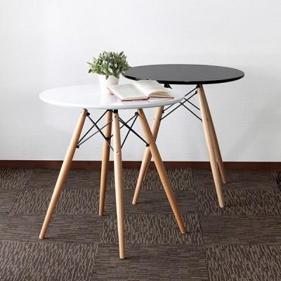 ラウンドテーブル カフェテーブル 円形 丸型 白 黒 ホワイト ブラック