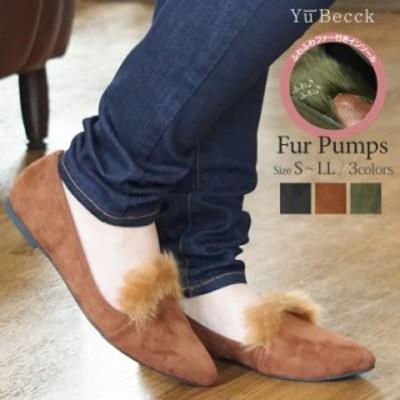 Yu-Becck パンプス レディース 歩きやすい 脱げない ローヒール パンプス 黒 ポインテッドトゥ パンプス スエード 黒 とんがり パンプス