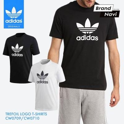 アディダス Tシャツ メンズ adidas Originals TREFOIL LOGO T-SHIRTS オリジナルス トレフォイル TEE インナー シンプル 無地 白 黒 ブラック ホワイト