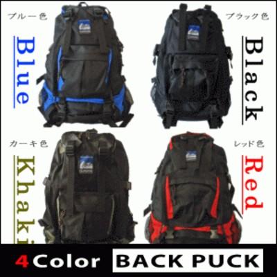 リュック CLIMBING(クライミング)No.9822 メンズ レディース 通学 リュックサック デイパック ブラック色 ブルー色 レッド色 カーキ色