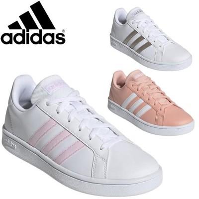アディダス シューズ スニーカー レディース グランドコート ベース GRANDCOURT BASE W 靴 くつ 白靴 ホワイト 白スニーカー 通学 通学靴 通勤 通勤靴