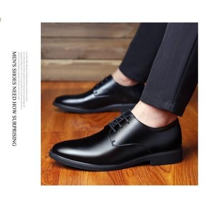 ビジネスシューズ メンズ 疲れない 防滑ソール ストレートチップ 歩きやすい革靴 ロングレッグシューズ 紳士靴 結婚式 2020