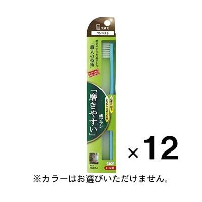 磨きやすい歯ブラシ コンパクト先細 SLT-02 ×12本 納期1週間程度 メール便送料無料